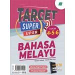 UPSR Target Super Bahasa Melayu