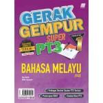 TINGKATAN 1 GERAK GEMPUR SUPER PT3 BAHASA MELAYU