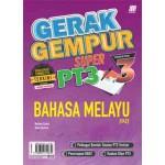TINGKATAN 3 GERAK GEMPUR SUPER PT3 BAHASA MELAYU
