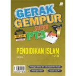 TINGKATAN 1 GERAK GEMPUR SUPER PT3 PENDIDIKAN ISLAM