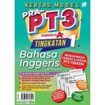 TINGKATAN 1 KERTAS MODEL PRA-PT3 FORMULA A+ ENGLISH