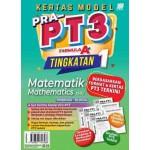 TINGKATAN 1 KERTAS MODEL PRA-PT3 FORMULA A+ MATEMATIK(BILINGUAL)