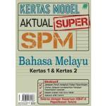 KERTAS MODEL AKTUAL SUPER SPM BAHASA MELAYU