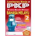 Tahun 2 Lembaran Kerja PKP Bahasa Melayu