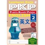 二年级Lembaran Kerja PKP Praktis Kendiri Pelajar 英文