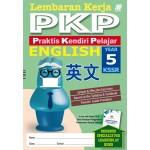 五年级Lembaran Kerja PKP Praktis Kendiri Pelajar 英文