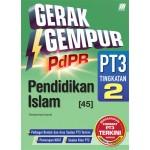 TINGKATAN 2 GERAK GEMPUR PDPR PT3 PENDIDIKAN ISLAM