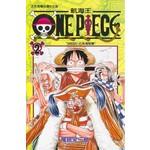 ONE PIECE 航海王 (02)