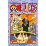 ONE PIECE 航海王 (04)