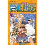 ONE PIECE 航海王 (08)