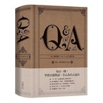 【Q & A a Day】每日一問:經典5年日記