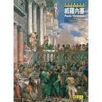 威羅內塞:威尼斯畫派代表畫家