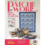 Patchwork拼布教室17:福氣滿屋!可愛&人氣的房子造型拼布特集