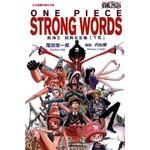 ONE PIECE STRONG WORDS 航海王經典名言集(下)