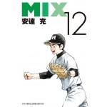 MIX(12)