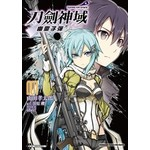 Sword Art Online刀劍神域 幽靈子彈 01