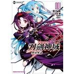 Sword Art Online刀劍神域 聖母聖詠 01