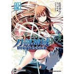 Sword Art Online刀劍神域 Progressive 03