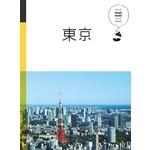 休日慢旅系列1:東京