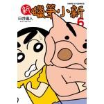 新 蠟筆小新(06)