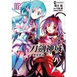 Sword Art Online刀劍神域 聖母聖詠 02