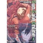 Sword Art Online刀劍神域外傳 Gun Gale Online (3) ―2nd特攻強襲(下)―