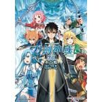 Sword Art Online刀劍神域 聖劍