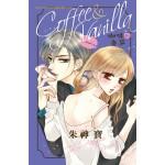 Coffee & Vanilla 咖啡和香草 (05)