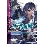 Sword Art Online 刀劍神域 (24) Unital ring Ⅲ