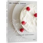 低醣x零砂糖蛋糕:美味無負擔,正在控制體重或血糖,也能盡情享用的糕點配方