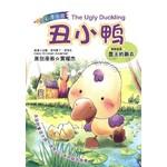 悦读名著漫画版:丑小鸭