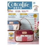 Cotton Life 玩布生活 No.25