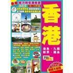 魅力情懷潮爆遊Easy GO!香港(2018-19年版)