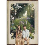 IT'S OKAY TO NOT BE OKAY OST (2CD)