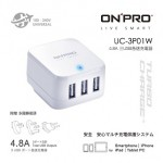 ONPRO UC-3P01W UNIVERSAL TRAVEL ADAPTER WHITE
