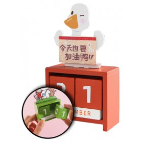 CREATIVE DESKTOP WOODEN CALENDAR- DUCK