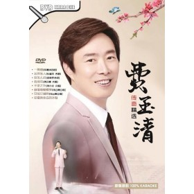 传奇精选 -费玉清 (DVD)