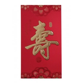 RED PACKET - 寿 (12*22CM)