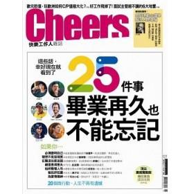 Cheers快樂工作人 6月號/2015 第177期