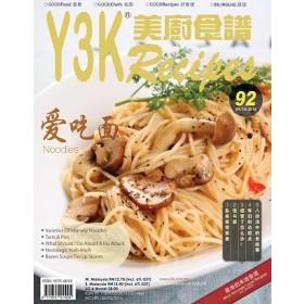 Y3K 美厨食谱 2016年9月刊 (第92期)