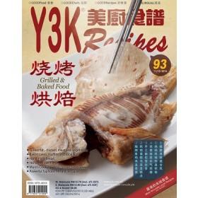 Y3K 美厨食谱 2016年11月刊 (第93期)