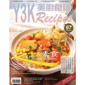 Y3K 美厨食谱 2017年7月刊(第97期)