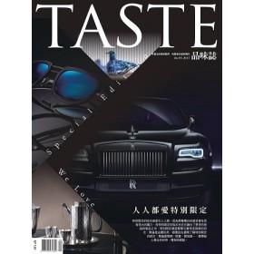 TASTE品味誌 04月號/2017 第49期