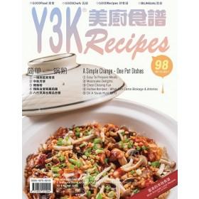 Y3K 美厨食谱 2017年9月刊(第98期)