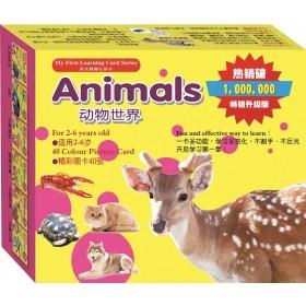 多元智能认知卡:动物世界(畅销升级版)