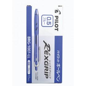 Pilot Rexgrip Ball Pen 0.5mm Blue in Box of 10 pieces