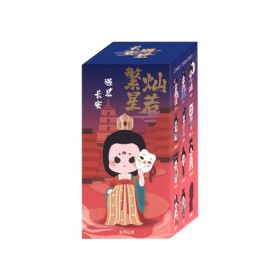 ANCIENT BEAUTY SERIES MYSTERY BOX DECORATION TR-BE60323