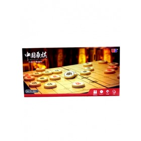 MAGNETIC CHINESE CHESS SET (M)