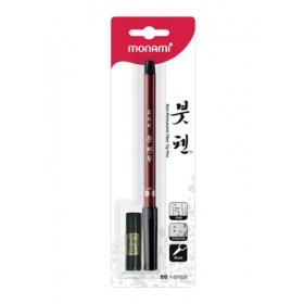 MONAMI Calligraphy Brush Pen Set