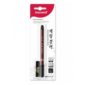 MONAMI Brush Pen Fine Set